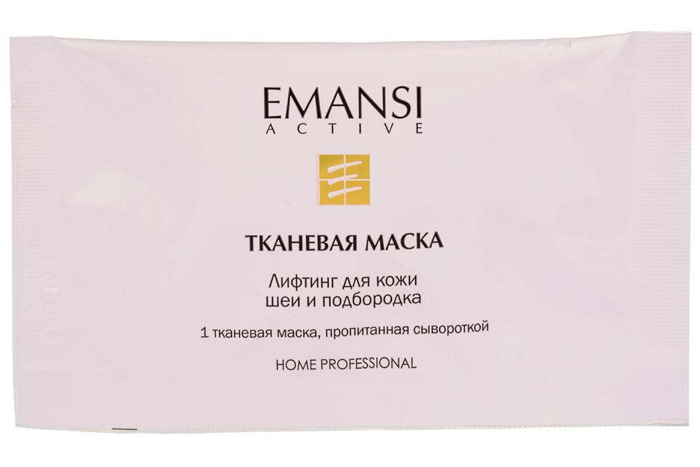 Emansi Тканевая маска лифтинг для для кожи шеи и подбородка Emansi active, 1 процедура2083Маска состоит из одной тканевой основы, которая заключена в пакет-саше и пропитана сывороткой. Тканевая основа является пульпой древесины, волокна которой ориентированы таким образом, что полотно плотно прилегает к коже, обеспечивая окклюзию и проникновение активных веществ сыворотки в кожу. Полотно предварительно выкроено по форме подбородка и шеи со специальными отверстиями для ушей. Три корректора овала лица: Трипептид* Карнитин Гидролизованная поперечно сшитая гиалуроновая кислота с очень низкой молекулярной массой**** активизирует образование гиалуроновой кислоты в дерме и эпидермисе, подтягивая лицо без инъекций и уплотняя кожу Фактор выравнивания тона кожи: Глабридин корней лакричника выравнивает тон кожи после УФ-индуцированной пигментации** Стабилизатор питания и увлажнения: Алоэ вера гель*** увлажняет по естественному механизму Действие клинически доказано компанией: *Lipotec, Испания **Nikkol, Япония ***Mexi Aloe lab., Южная Корея ****Evonik,...