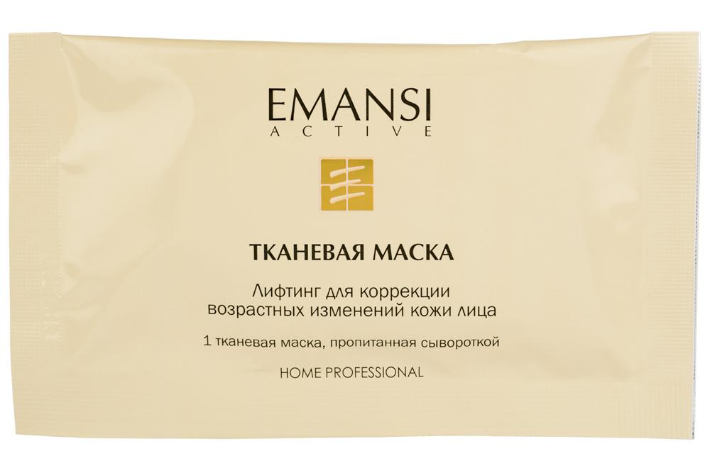 Emansi Тканевая маска лифтинг для коррекции возрастных изменений кожи лица Emansi active, 1 процедура2090Маска состоит из одной тканевой основы, которая заключена в пакет-саше и пропитана сывороткой. Тканевая основа является пульпой древесины, волокна которой ориентированы таким образом, что полотно плотно прилегает к коже, обеспечивая окклюзию и проникновение активных веществ сыворотки в кожу. Сигнальная молекула для моментального и пролонгированного лифтинга: Высокомолекулярные полисахариды водорослей* Три стабилизатора питания и увлажнения: Алоэ вера гель** Бетаин — составляющая натурального увлажняющего фактора Гидрокислоты из плодов лимона, черники, яблони и винограда Смесь гиалуроновых кислот с различной молекулярной массой Три фактора выравнивания тона кожи: Аскорбиновая кислота в стабилизированной форме*** Гинкго билоба**** Гидрокислоты из плодов лимона, черники, яблони и винограда Фактор поддержания антиоксидантного статуса и плотности кожи: Аскорбиновая кислота в стабилизированной форме*** Формула сыворотки дополнительно...