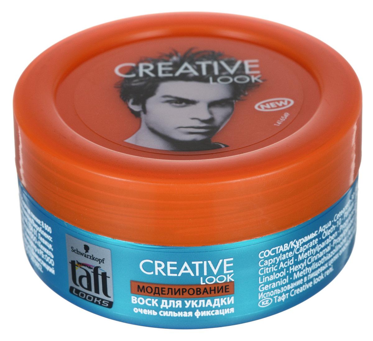 Воск для укладки Taft Creative Look, очень сильная фиксация, 75 мл9063050Воск для укладки Taft Creative Look: Придает прическе искрящийся блеск и сверхсильную фиксацию; Легко распределяется по волосам, легко смывается.