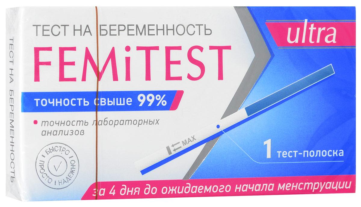Вероятность точности теста на беременность