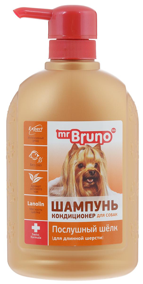 Шампунь-кондиционер для собак Mr. Bruno Послушный шелк, для длинной шерсти, 350 млMB05-00130Шампунь-кондиционер Mr. Bruno Послушный шелк предназначен для собак с длинной шерстью. Придает блеск и шелковистость. Особенности шампуня-кондиционера: Ланолин кондиционирует шерсть и оказывает антистатическое действие; Кератин придаёт эластичность и блеск длинной шерсти; Биотин снимает зуд, раздражение, шелушение кожи и укрепляет корни волос. Товар сертифицирован.