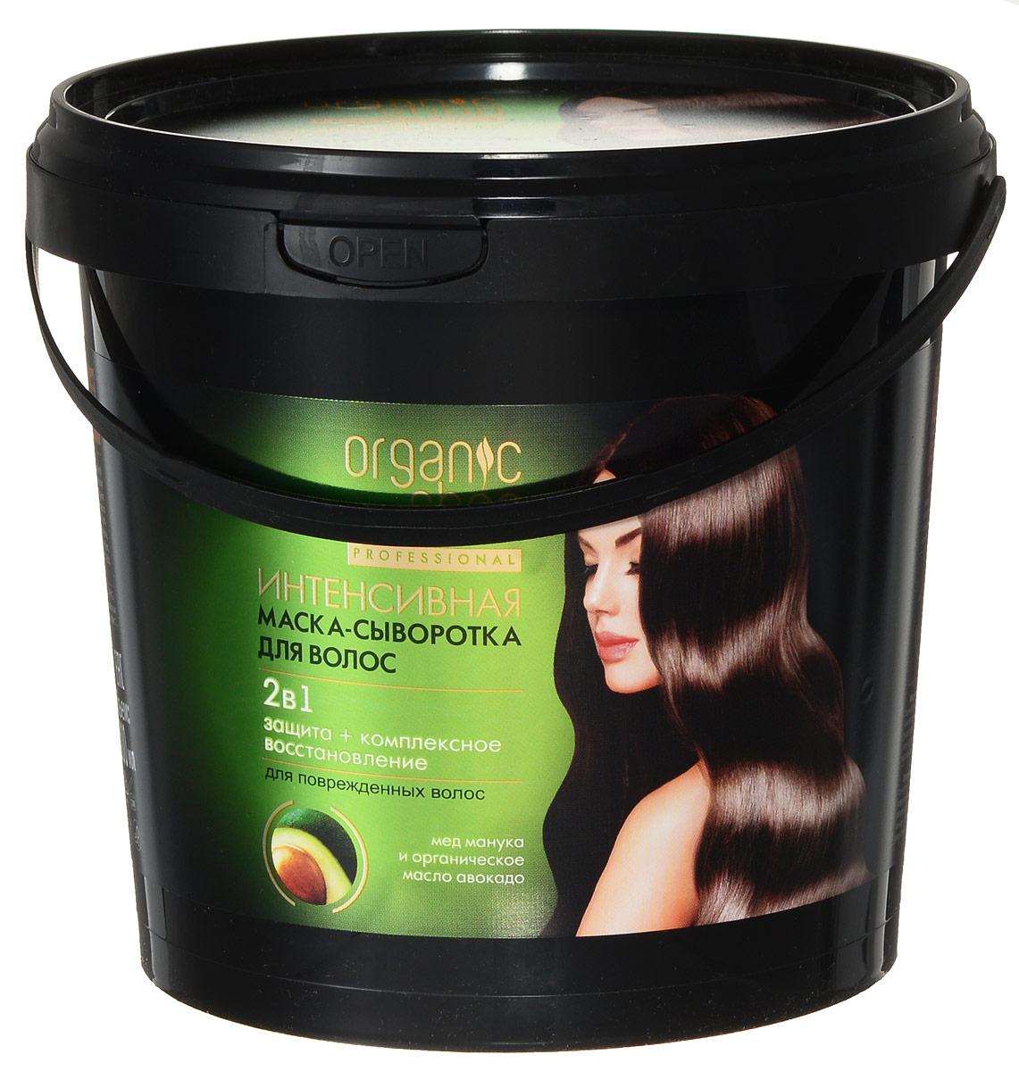 Organic Shop Professional Маска-сыворотка интенсивная для волос, 1000 мл