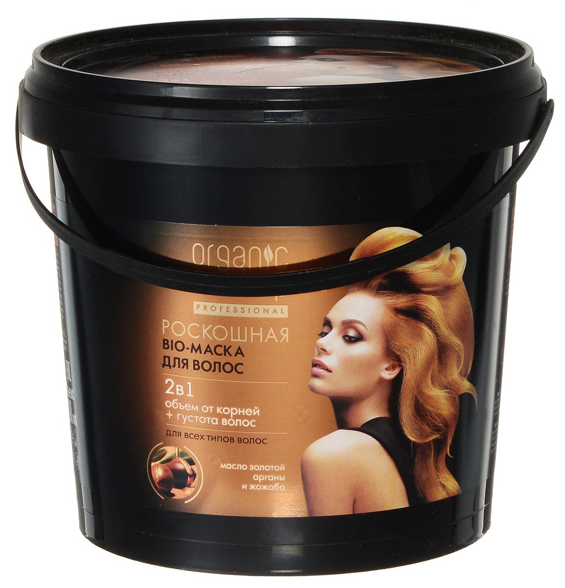 Organic Shop Professional Маска-био роскошная для волос, 1000 мл0861-12-5315Роскошная Bio-маска гарантирует стойкий объем, как после посещения салона красоты, волосы выглядят более густыми и сильными. Профессиональная формула 2 в 1 эффективно восстанавливает толщину волос и уплотняет липидный покров. Входящие в ее состав натуральные компоненты укрепляют внутреннюю структуру волоса и утолщают его, придавая естественный блеск и шикарный объем. Масло золотой арганы глубоко питает и восстанавливает структуру волосяных волокон, делая их гладкими и шелковистыми без эффекта утяжеления. Масло жожоба мгновенно увлажняет и приподнимает волосы у корней, делает локоны более пышными, упругими и эластичными. Защищает от внешних факторов, сохраняя здоровье и красоту волос