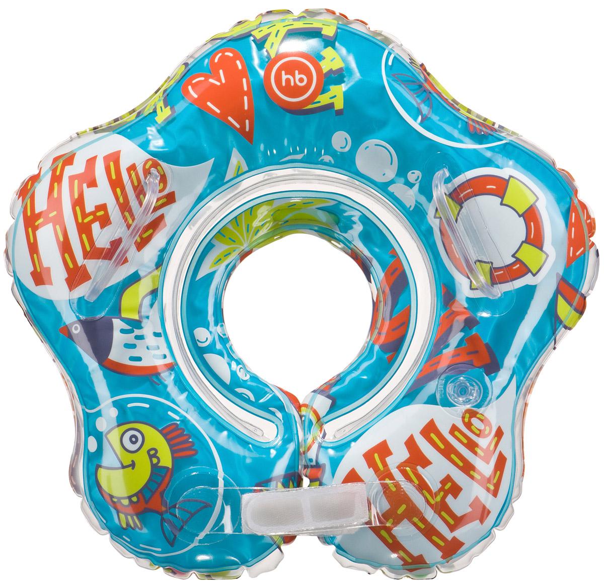Happy Baby Детский надувной музыкальный круг на шею Dolfy от 3 месяцев 121006_музык.