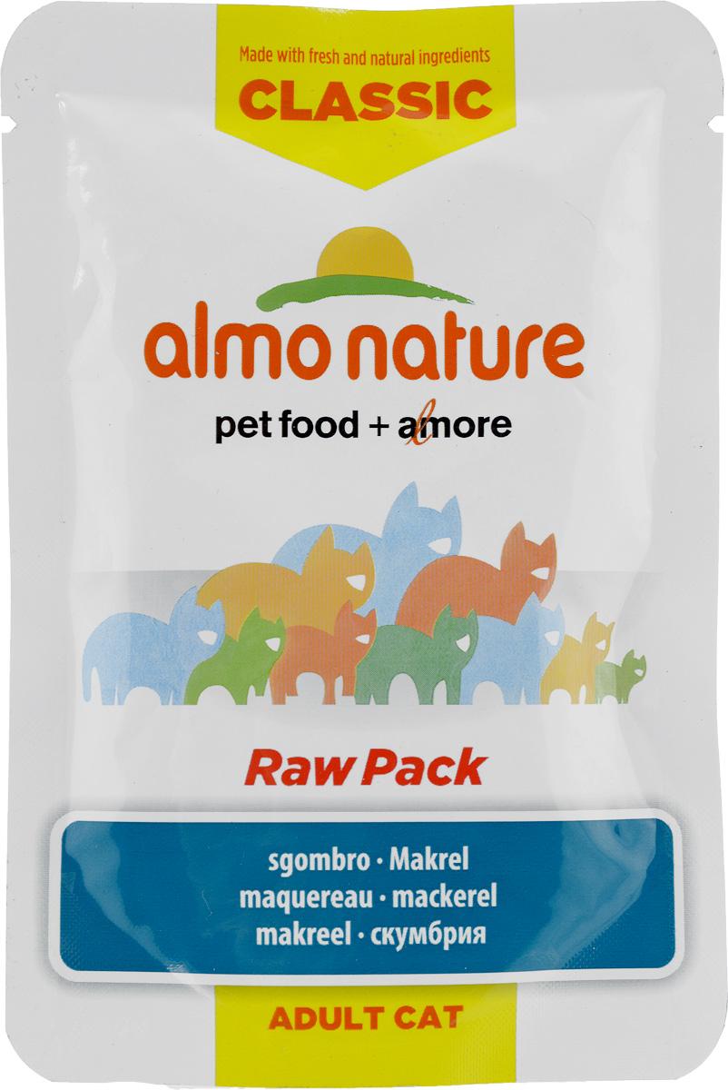 Консервы для кошек Almo Nature, со скумбрией, 55 г23214Консервы Almo Nature - это прекрасный сбалансированный корм для кошек. Угощение бережно приготовлено из самых свежих ингредиентов. Корм обогащен витаминами и минералами для здоровья, а также для хорошего самочувствия. Ваш питомец будет в полном восторге! Не содержит сои, консервантов, ароматизаторов, искусственных красителей, усилителей вкуса. Состав: свежее филе скумбрии 75%, рыбный бульон из скумбрии 24%, рис 1%. Гарантированный анализ: белки 13%, клетчатка 0,1%, жиры 1%, зола 2%, влажность 80%. Калорийность - 540 ккал/кг. Товар сертифицирован.