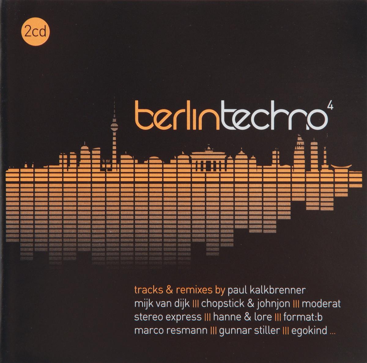 Berlin Techno 4 (2 CD) 2014 2 Audio CD