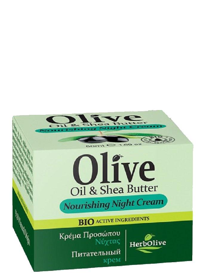 HerbOlive Крем для лица ночной питательный с маслом ши 50 мл5200310401343Крем для ухода в ночное время. Рекомендуется с 25 лет. Для всех типов кожи. Сочетание целебных масел: оливы, масла Ши, масло арганы, сладкого миндаля, пантенол, экстракт органического алоэ активно увлажняют, защищают и восстанавливают кожу в ночное время. Косметика произведена в Греции на основе органического сырья, НЕ СОДЕРЖИТ минеральные масла, вазелин, пропиленгликоль, парабены, генетически модифицированные продукты (ГМО)