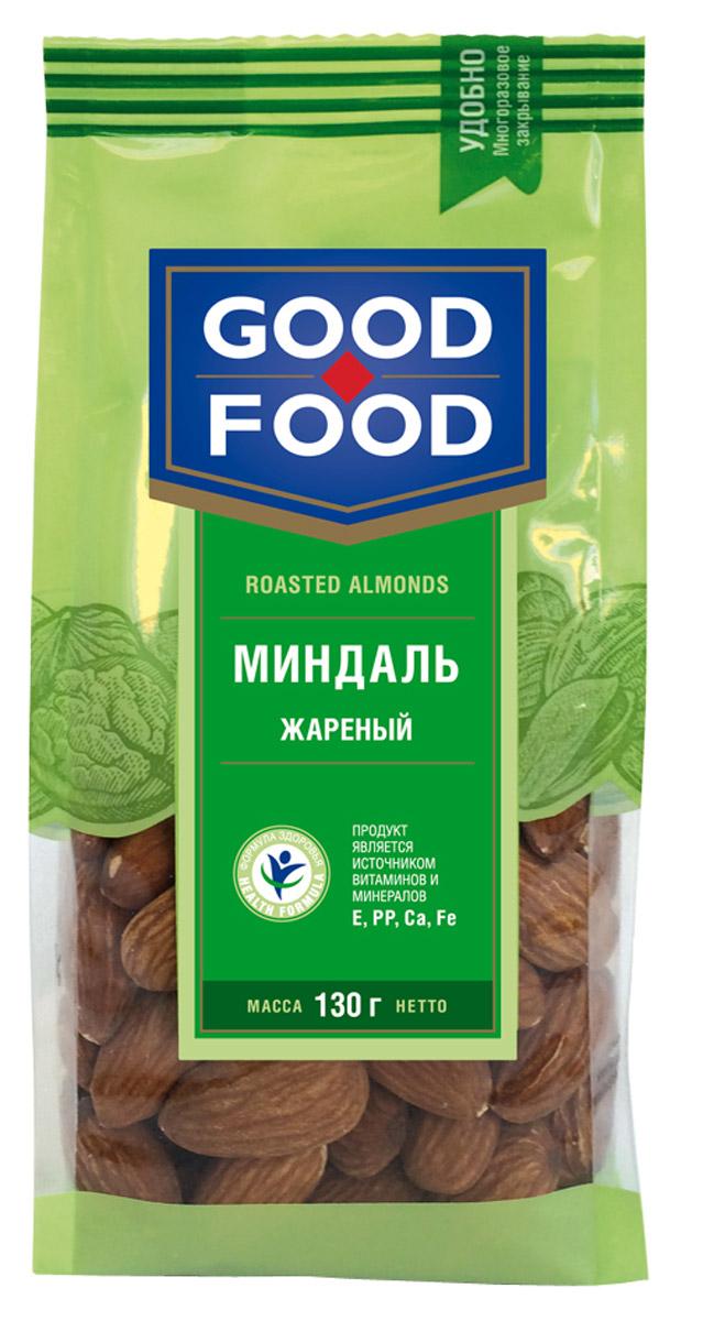 Good Food миндаль жареный, 130 г