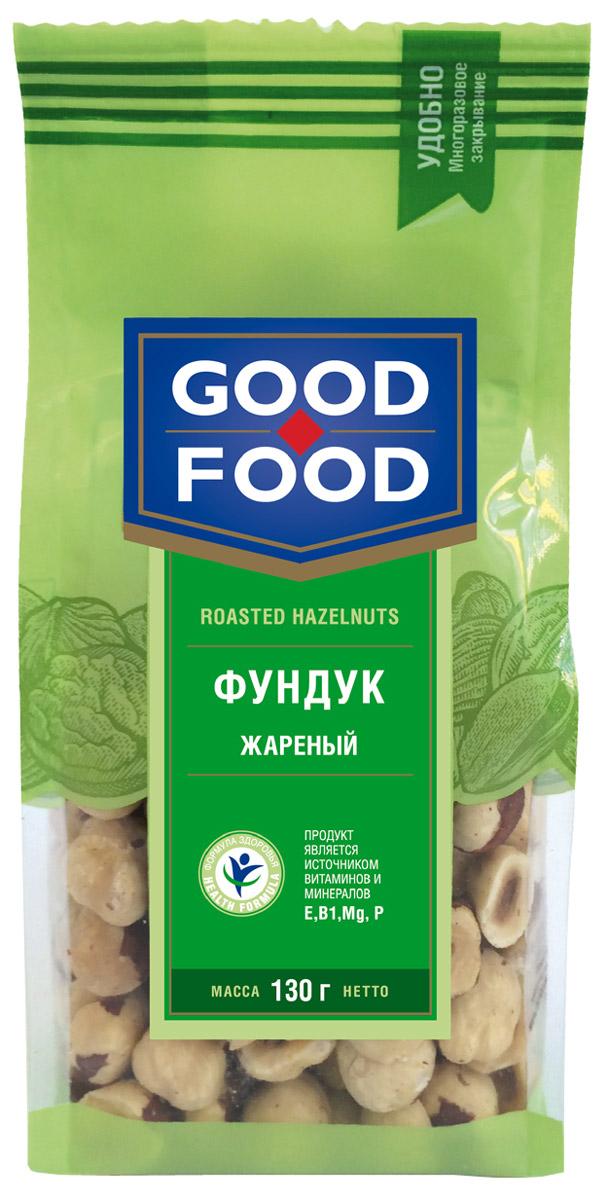 Good Food фундук жареный, 130 г