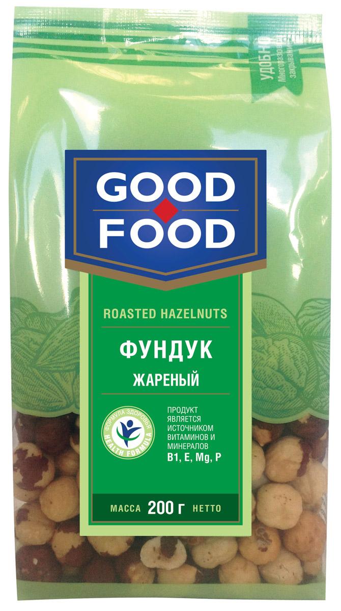 Good Food фундук жареный, 200 г