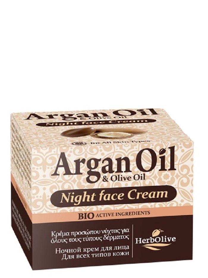 ArganOil Крем для лица ночной для всех типов кожи 50 мл5200310402777Крем для ухода в ночное время. Рекомендуется с 25 лет. Для всех типов кожи. Активные вещества масло Ши, масло арганы, масло сладкого миндаля, пантенол, экстракт органического алоэ активно увлажняют, защищают и восстанавливают кожу в ночное время. Косметика произведена в Греции на основе органического сырья, НЕ СОДЕРЖИТ минеральные масла, вазелин, пропиленгликоль, парабены, генетически модифицированные продукты (ГМО)