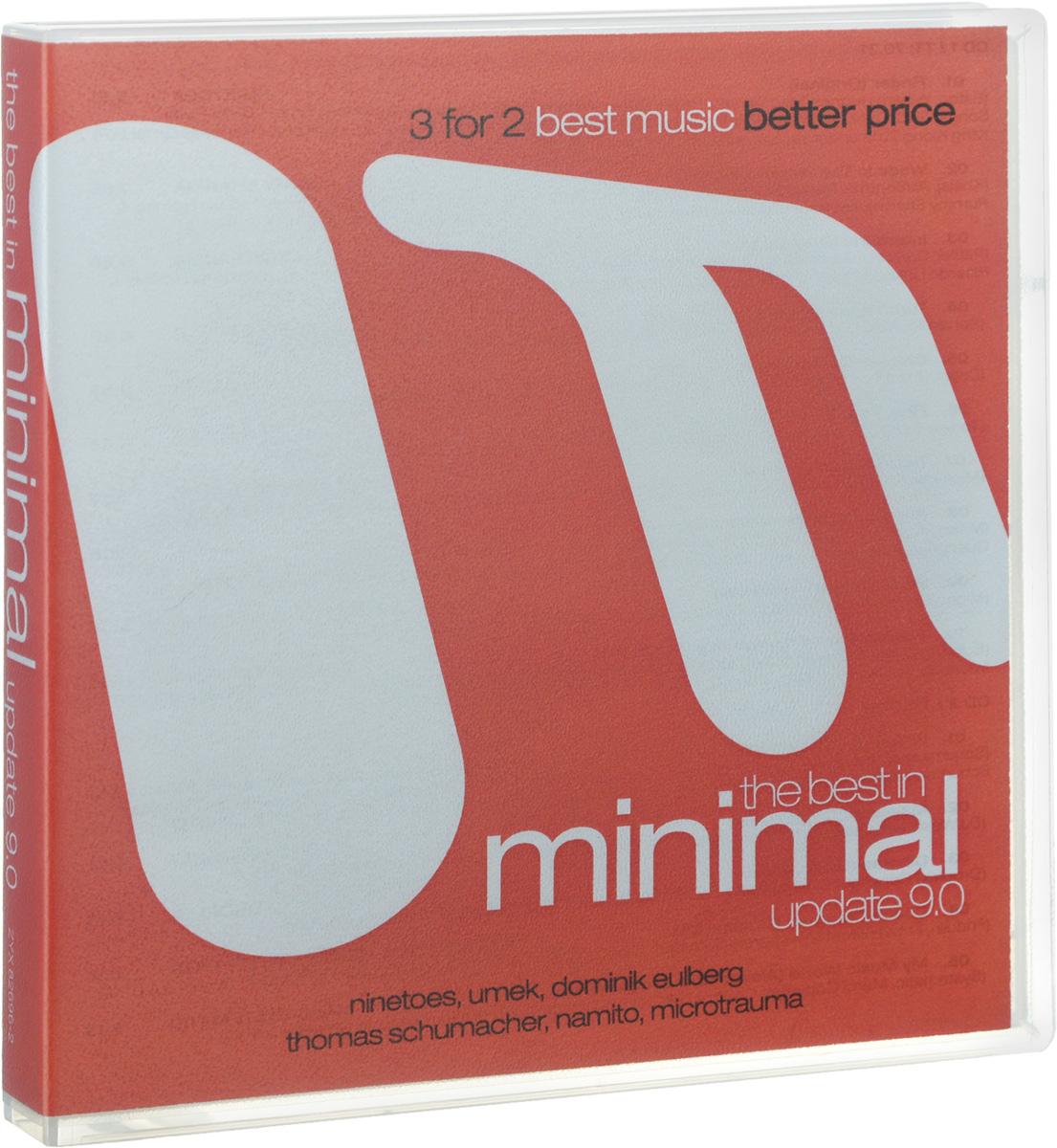 The Best In Minimal. Update 9.0 (3 CD)
