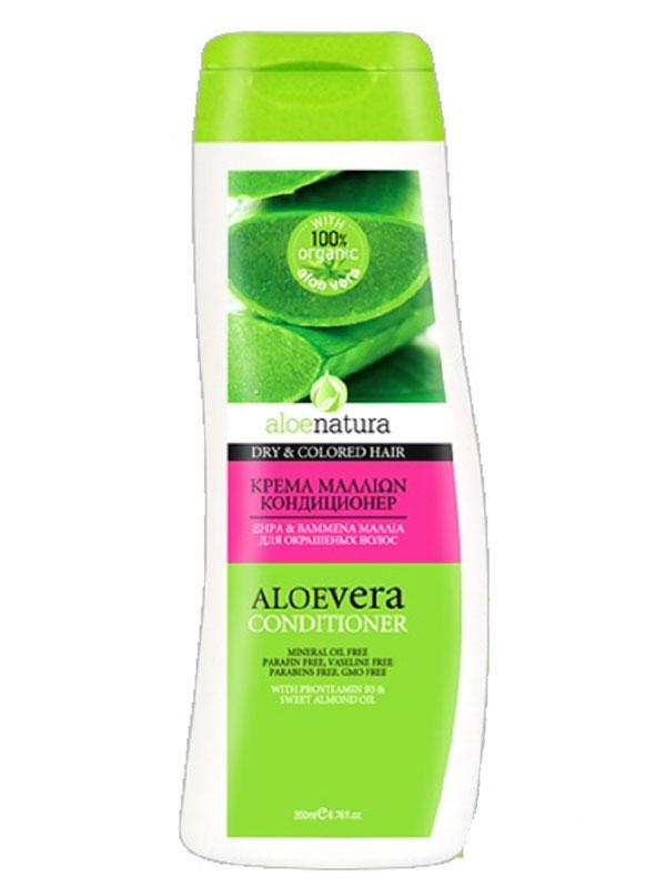 AloeNatura Кондиционер для сухих и окрашенных волос 200 мл5200310403057Кондиционер содержит солнцезащитный фильтр, провитамин В5, натуральное миндальное масло и экстракт органического алоэ. Благодаря специально разработанной формуле глубоко увлажняет и легко распутывает сухие и поврежденные волосы, придавая блеск, сохраняя цвет и здоровье волос. Косметика произведена в Греции на основе органического сырья, НЕ СОДЕРЖИТ минеральные масла, вазелин, пропиленгликоль, парабены, генетически модифицированные продукты (ГМО)