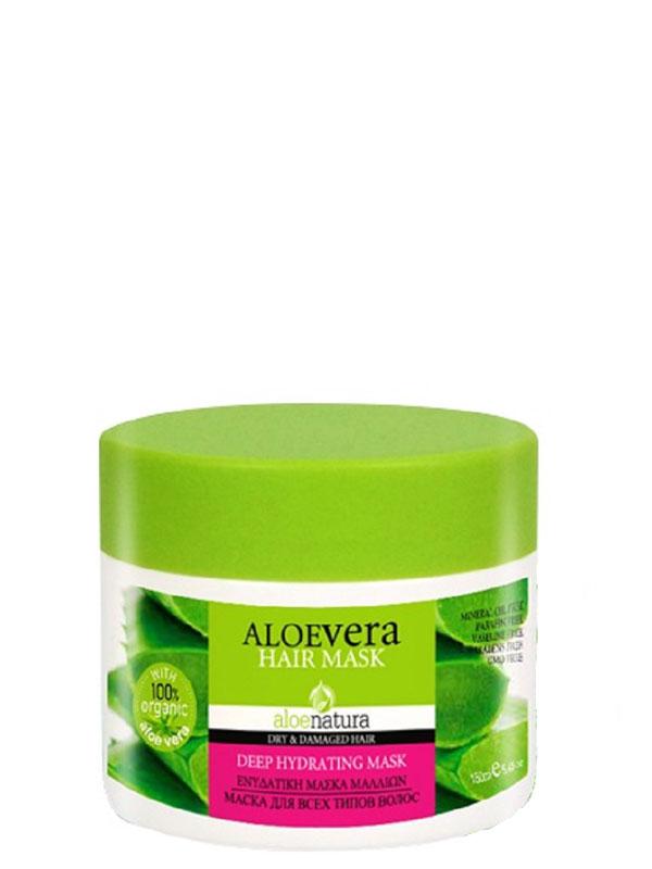 AloeNatura Маска для волос 150 мл5200310403064Маска для всех типов волос содержит активный экстракт органического алоэ и провитамин В5, которые укрепляют волосы и увлажняют их от корней до самых кончиков. Косметика произведена в Греции на основе органического сырья, НЕ СОДЕРЖИТ минеральные масла, вазелин, пропиленгликоль, парабены, генетически модифицированные продукты (ГМО)