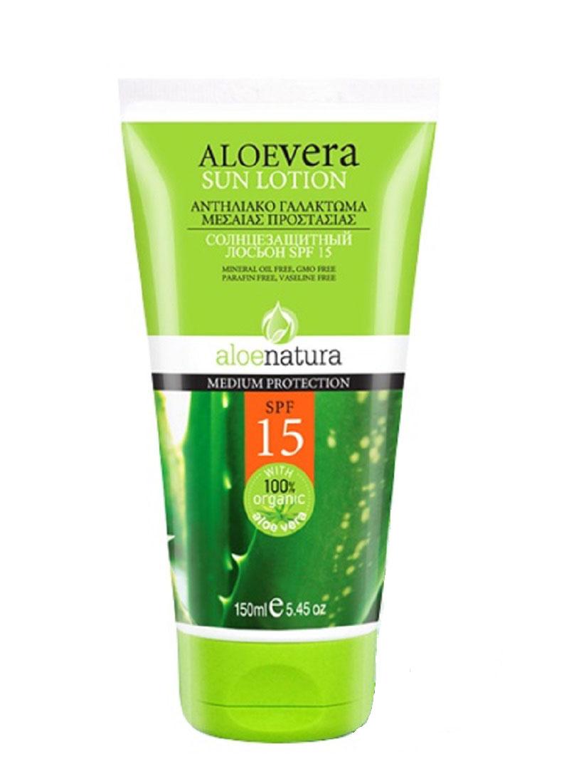 AloeNatura Солнцезащитный крем-лосьон для тела, SPF15, 150 мл5200310403132Обеспечивает надежную защиту от UVA - UVB ультрафиолетового излучения. Обогащен маслом подсолнечника, активного экстракта органического алоэ, витамином Е, которые активируют защиту кожи от солнца и защищают от пересушивания. Косметика произведена в Греции на основе органического сырья, НЕ СОДЕРЖИТ минеральные масла, вазелин, пропиленгликоль, парабены, генетически модифицированные продукты (ГМО)