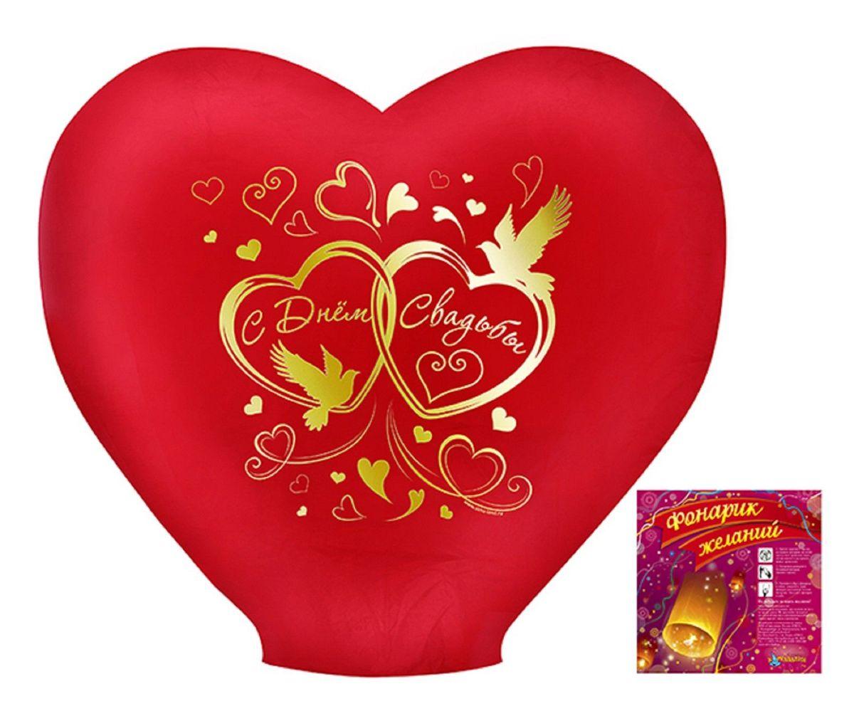 Фонарик бумажный Страна Карнавалия С днем свадьбы, цвет: красный329347Свадьба – самый значительный момент в жизни молодой пары и волшебный сказочный праздник, к которому готовятся с особой тщательностью. И, конечно же, в финале, на фоне стремительно темнеющего неба, можно устроить, уже ставший традицией, запуск множества фонариков желаний несущих радость и счастье молодым. Небесный фонарик – простой и изящный способ устроить фееричное завершение свадебного вечера. Фонарик устроен очень просто. Объёмная конструкция, сделанная из специальной экологически чистой бумаги, действует по принципу воздушного шара. Надежно закрепленная в нижней части бумажного купола горелка разогревает воздух внутри фонарика, поднимает его вверх и эффектно подсвечивает изнутри, создавая таинственный ореол. Длительность полета составляет около 20 минут – за это время бумажный фонарик поднимается на высоту до 200 метров, и с земли Вы сможете наблюдать сначала огненный шар, а потом яркую светящуюся точку, курсирующую по небу. Дарите любимым счастье.
