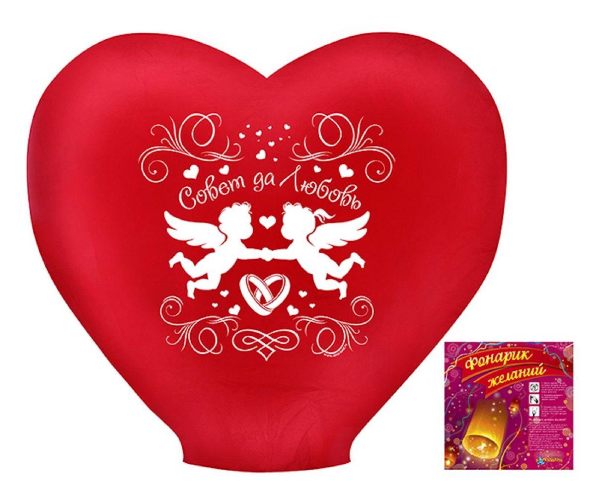 Фонарик бумажный Страна Карнавалия Совет да любовь!, цвет: красный329348Свадьба – самый значительный момент в жизни молодой пары и волшебный сказочный праздник, к которому готовятся с особой тщательностью. И, конечно же, в финале, на фоне стремительно темнеющего неба, можно устроить, уже ставший традицией, запуск множества фонариков желаний несущих радость и счастье молодым. Небесный фонарик – простой и изящный способ устроить фееричное завершение свадебного вечера. Фонарик устроен очень просто. Объёмная конструкция, сделанная из специальной экологически чистой бумаги, действует по принципу воздушного шара. Надежно закрепленная в нижней части бумажного купола горелка разогревает воздух внутри фонарика, поднимает его вверх и эффектно подсвечивает изнутри, создавая таинственный ореол. Длительность полета составляет около 20 минут – за это время бумажный фонарик поднимается на высоту до 200 метров, и с земли Вы сможете наблюдать сначала огненный шар, а потом яркую светящуюся точку, курсирующую по небу. Дарите любимым счастье.