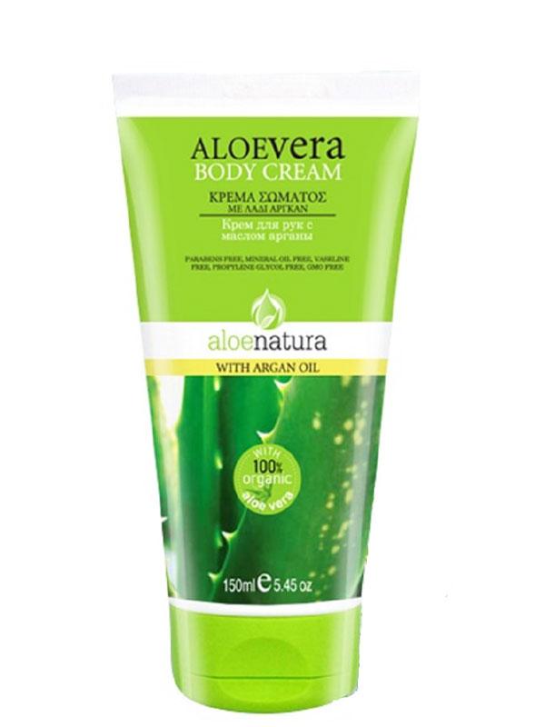 AloeNatura Крем для тела с маслом арганы 150 мл5200310403330Крем для тела превосходно увлажняет и заботится о коже. Его легкая текстура обеспечивает отличную впитываемость, естественное и глубокое увлажнение в течение всего дня. Содержит: экстракт органического алоэ, масло ши, аргановое масло, миндальное масло, витамин Е и провитамин В5. Косметика произведена в Греции на основе органического сырья, НЕ СОДЕРЖИТ минеральные масла, вазелин, пропиленгликоль, парабены, генетически модифицированные продукты (ГМО)