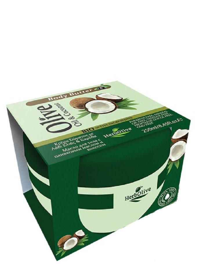 HerbOlive Масло для тела с кокосом 250 мл5200310404177Твердое масло для тела с кокосом и маслом оливы при соприкосновении с кожей нежно тает, питая, увлажняя и одаривая тело ароматом греческих масел и экстрактов. В составе: ценные масла кокоса, оливы, карите, оливы, миндаля, пантенол. Средство омолаживает кожу, устраняет стянутость, шелушение, тонизирует кожу, хорошо впитывается, не оставляет ощущение жирности. Косметика произведена в Греции на основе органического сырья, НЕ СОДЕРЖИТ минеральные масла, вазелин, пропиленгликоль, парабены, генетически модифицированные продукты (ГМО)
