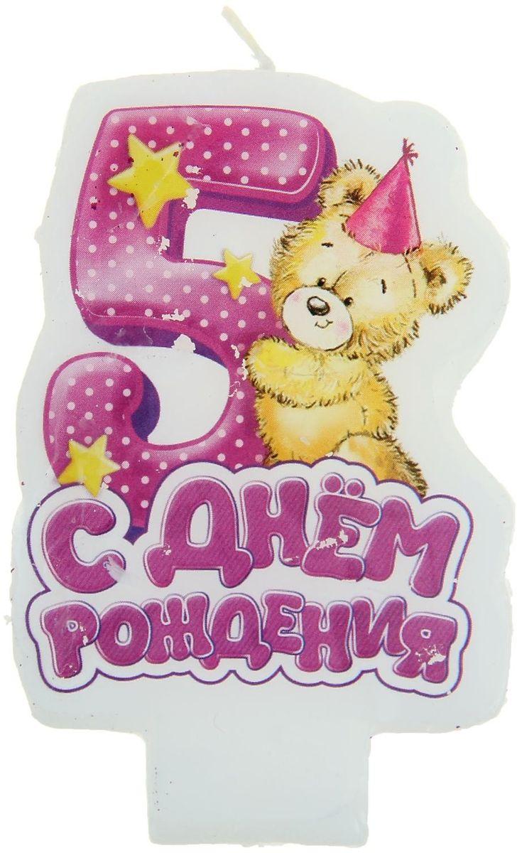 Открытки на день рождения для девочки на 5 лет 91