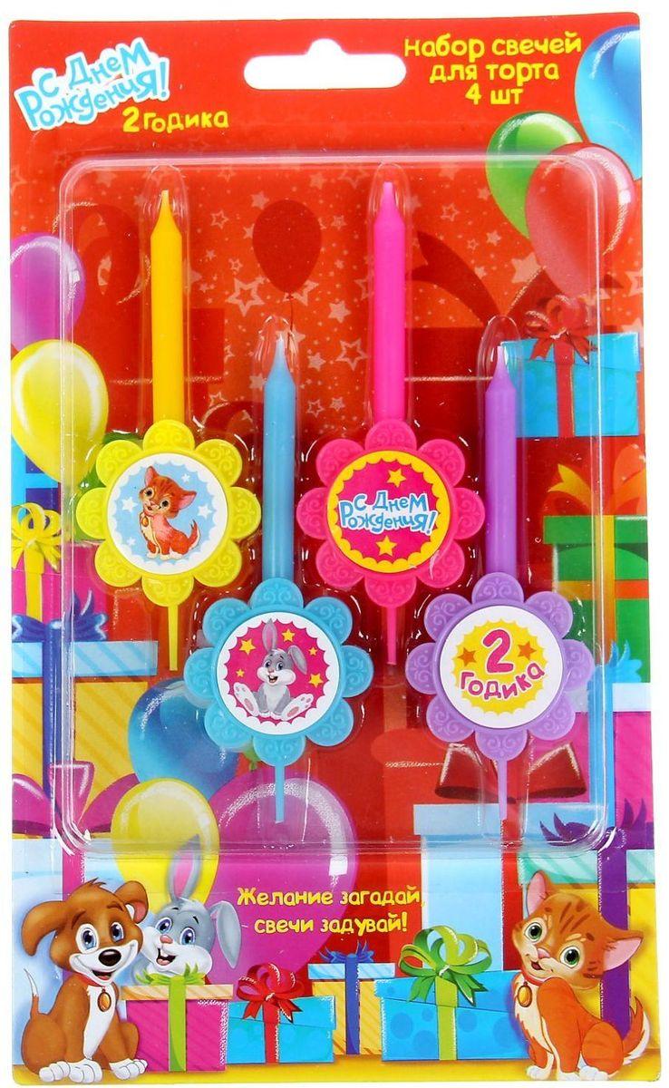 Sima-land Набор свечей в торт 4 шт 2 годика 12 х 20 см 10322591032259В День Рождения порой случаются настоящие чудеса, ведь это особенный праздник. Сделать его ярким и запоминающимся помогут волшебные свечи для именинного торта, задувая которые вы приближаете исполнение заветной мечты.