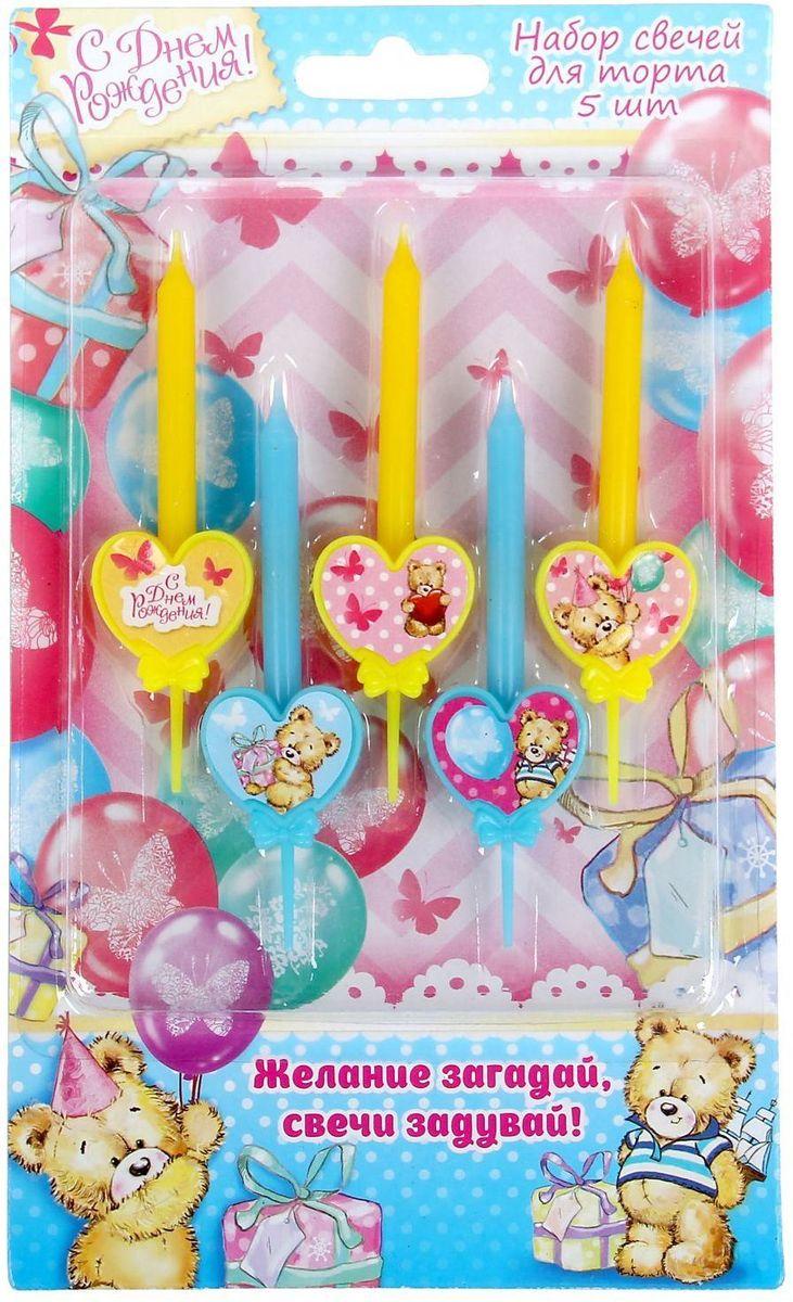 Sima-land Набор свечей в торт 5 шт С днем рождения мишки, 12 х 20 см 10322671032267В День Рождения порой случаются настоящие чудеса, ведь это особенный праздник. Сделать его ярким и запоминающимся помогут волшебные свечи для именинного торта, задувая которые вы приближаете исполнение заветной мечты.