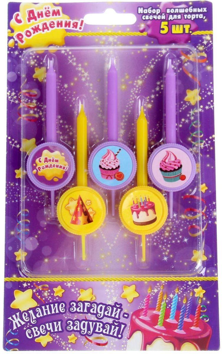 Sima-land Набор свечей в торт 5 шт С днем рождения пироженки, 12 х 20 см 1032272