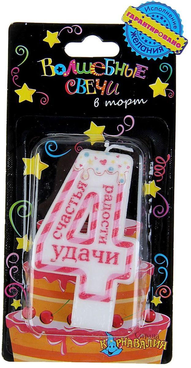 Sima-land Свеча цифра в торт 4 Счастья, радости, удачи 4,1 х 7,2 см 10496241049624В День Рождения порой случаются настоящие чудеса, ведь это особенный праздник. Сделать его ярким и запоминающимся помогут волшебные свечи для именинного торта, задувая которые вы приближаете исполнение заветной мечты.