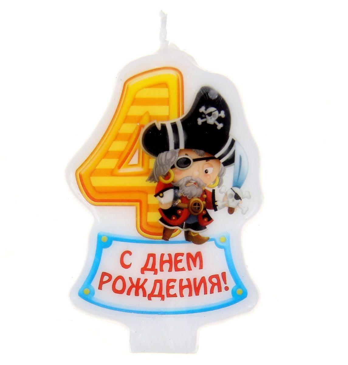 Sima-land Свеча в торт серия Пираты цифра 4, 4,8 х 7,3 см 10564471056447В День Рождения порой случаются настоящие чудеса, ведь это особенный праздник. Сделать его ярким и запоминающимся помогут волшебные свечи для именинного торта, задувая которые вы приближаете исполнение заветной мечты.