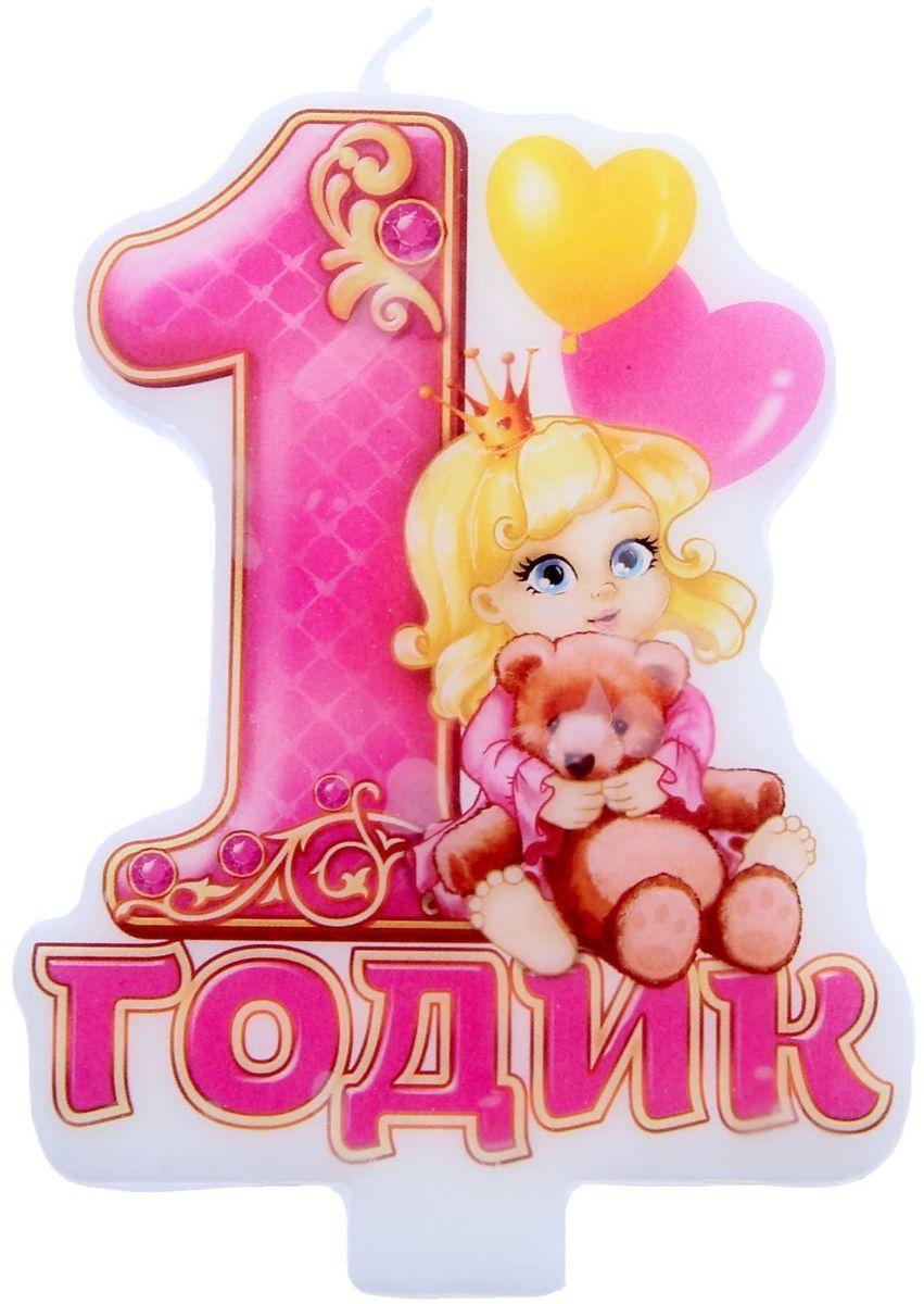 Поздравления на украинском с днем рождения 1 годик