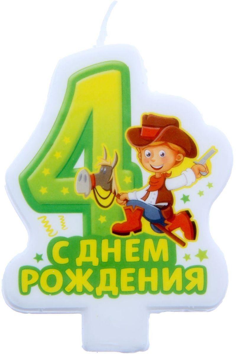 Sima-land Свеча в торт цифра 4 для мальчиков С днем рождения! 6 х 8 см 1180901