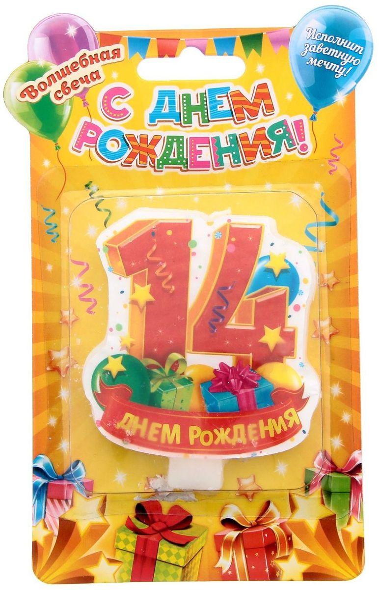 Sima-land Свеча в торт С днем рождения 14 лет, 6,5 х 8 см 1181772