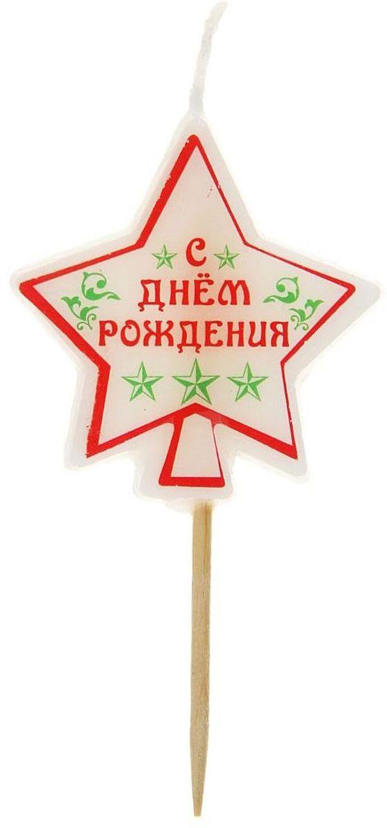Sima-land Свечи в торт мини С днем рождения 3,5 х 4,1 см 121660