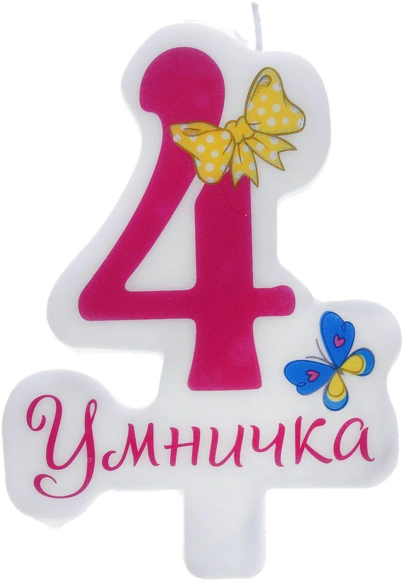 Sima-land Свечка в торт воск цифра 4 розовая 8х5 см 670630