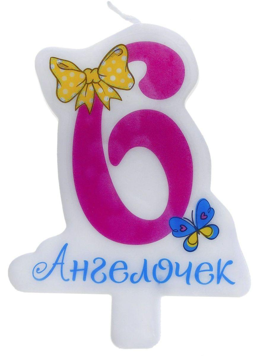 Sima-land Свечка в торт воск цифра 6 розовая 8х5 см 670632