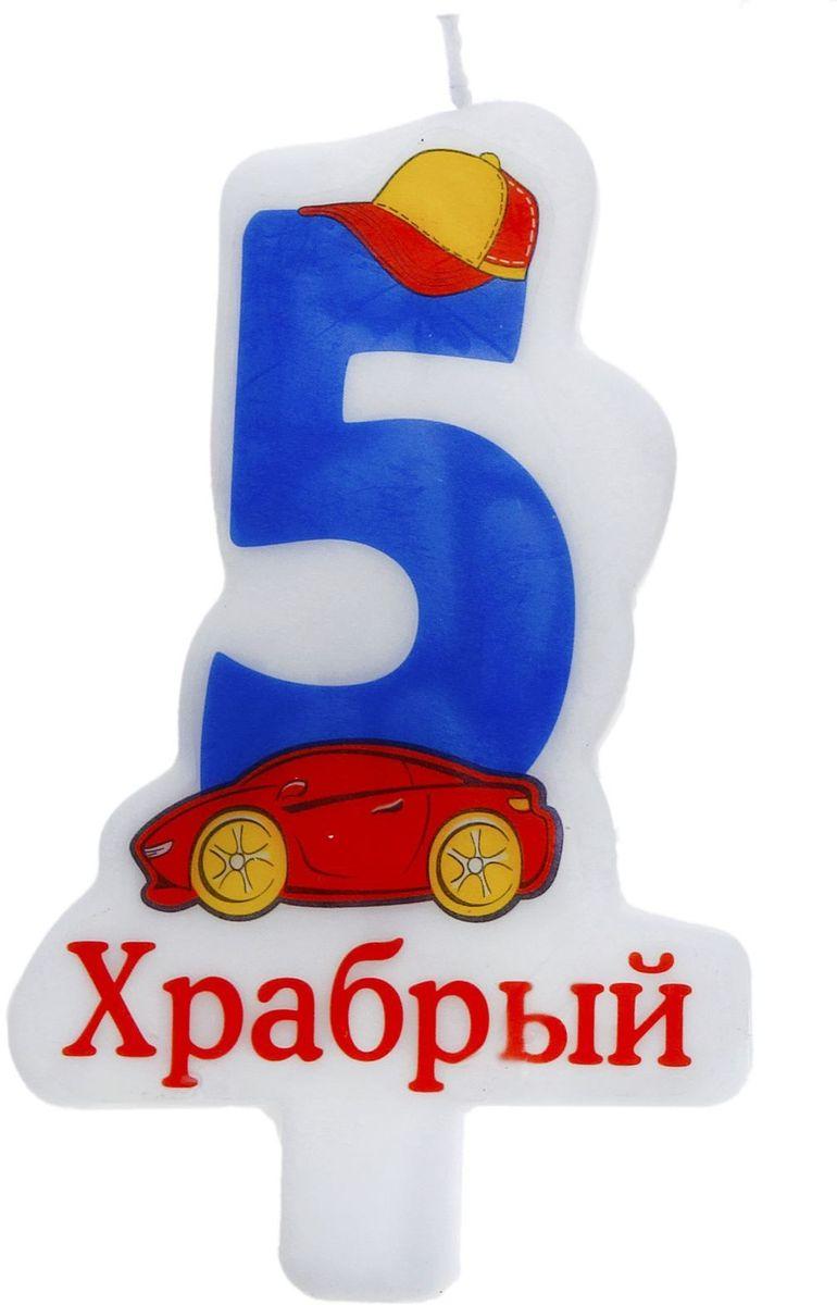 Sima-land Свечка в торт воск цифра 5 синяя 8х5 см 670641