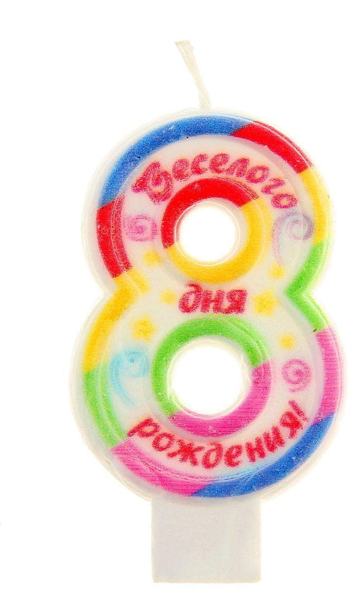 Sima-land Свеча цифра с цветным нанесением 8 4,1 х 7,2 см 778098778098В День Рождения порой случаются настоящие чудеса, ведь это особенный праздник. Сделать его ярким и запоминающимся помогут волшебные свечи для именинного торта, задувая которые вы приближаете исполнение заветной мечты.