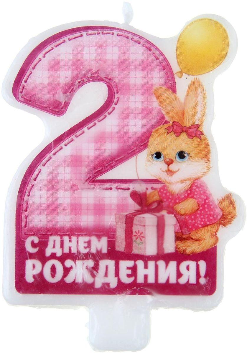Поздравления с днем рождения девочке на два годика