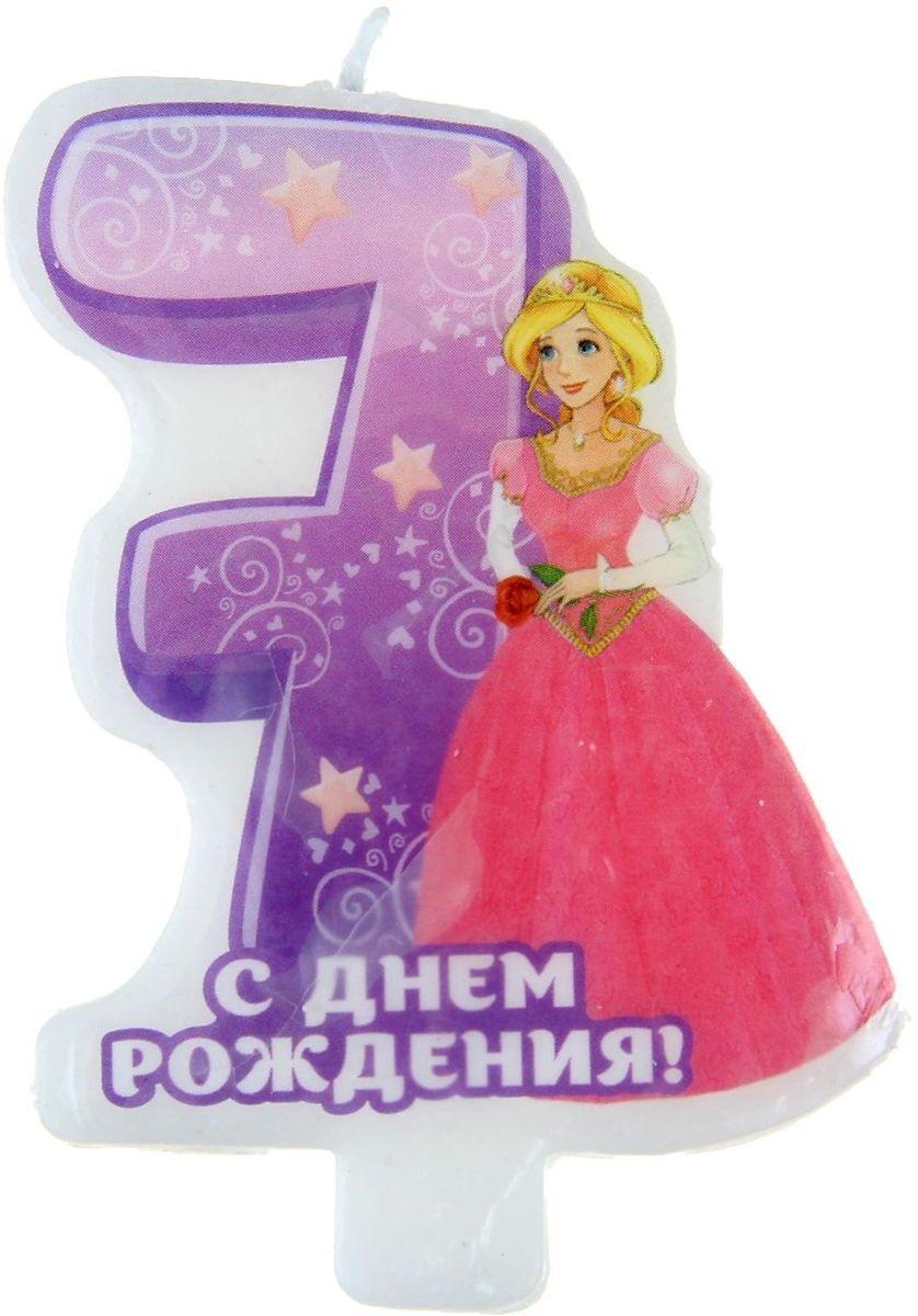 Поздравление с днем рождения девочку семь лет