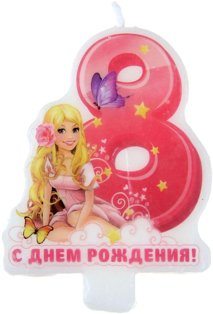 Поздравление с днем рождения 8 лет девочке прикольные