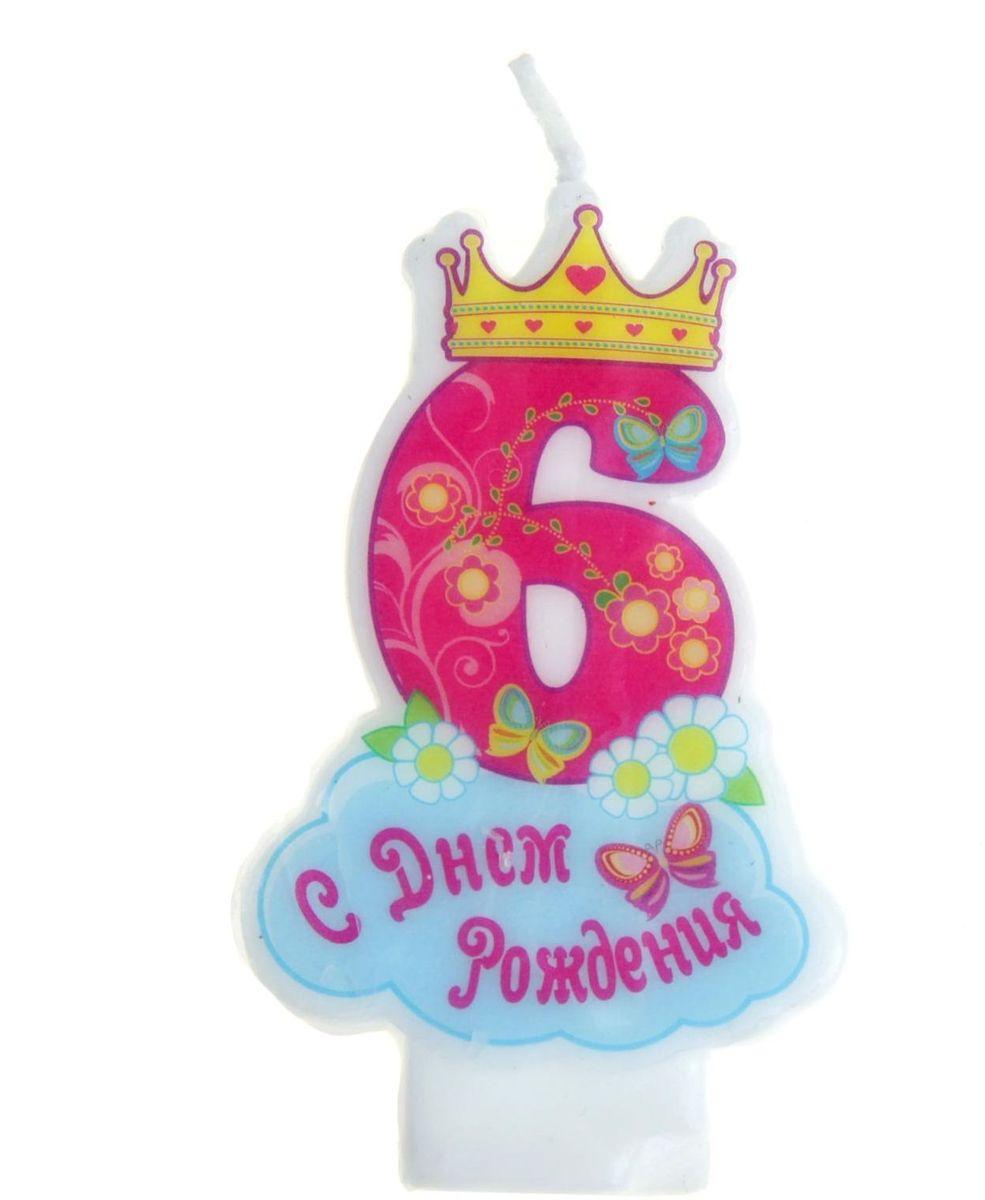 Поздравления с 6 месяцев рождения