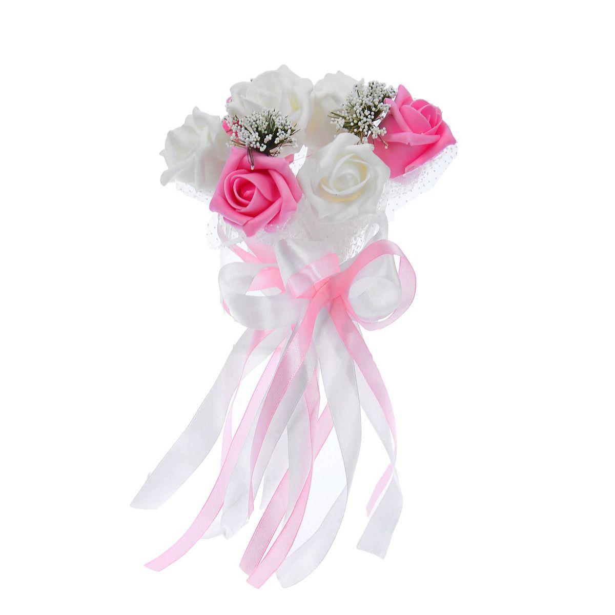 Страна Карнавалия Букет-дублер От всего сердца 7 цветов, цвет: белый, розовый. 12084801208480Современные невесты используют букеты из искусственных материалов, потому что они легче, дешевле и не рассыпаются в полете. Ведь для многих незамужних подружек поймать букет на свадьбе — шанс осуществления заветной мечты. Кроме свадебной тематики изделие используют для фотосессий, так как оно не утрачивает праздничный вид даже в непогоду, и как элемент украшения интерьера. Многие рестораны и отели на выставках и праздниках предпочитают использовать украшения из неувядающих цветов. Оригинальный букет будет в центре внимания на торжественном событии и оставит самые яркие впечатления.