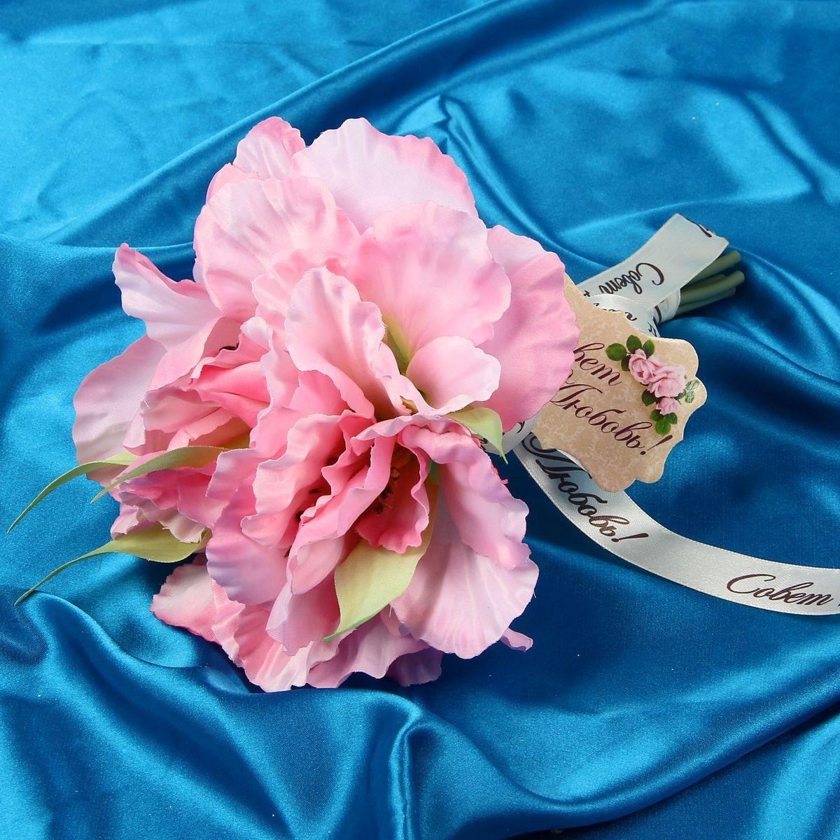 Sima-land Букет-дублер Лилос лилии, цвет: розовый. 12126261212626Современные невесты используют букеты из искусственных материалов, потому что они легче, дешевле и не рассыпаются в полете. Ведь для многих незамужних подружек поймать букет на свадьбе — шанс осуществления заветной мечты. Кроме свадебной тематики изделие используют для фотосессий, так как оно не утрачивает праздничный вид даже в непогоду, и как элемент украшения интерьера. Многие рестораны и отели на выставках и праздниках предпочитают использовать украшения из неувядающих цветов. Оригинальный букет будет в центре внимания на торжественном событии и оставит самые яркие впечатления.
