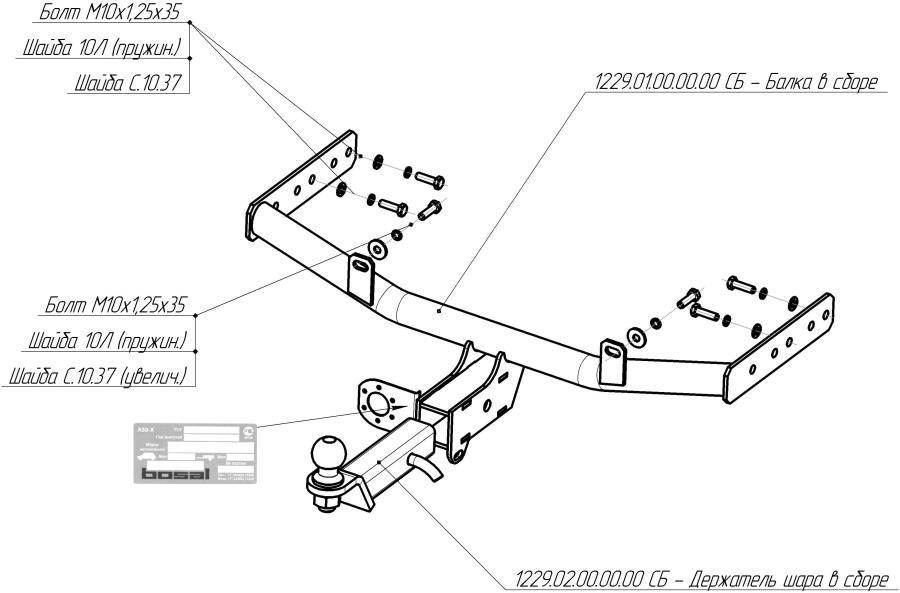Шаровый узел Bosal на американские автомобили (под квадратное отверстие на 50 в корпусе ТСУ) на базе шара Е, грузоподъемностью до 1500 кг, 8001-E8001-EТип шара Е- съемный, на гайке, грузоподъемностью 1500 кг