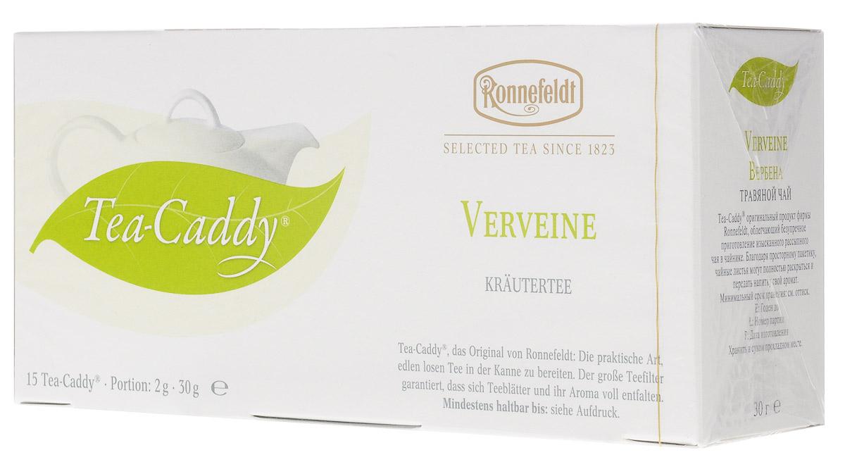 Ronnefeldt Вербена травяной чай в пакетиках для чайника, 15 шт13160Освежающий вкус вербены содержит легкие цитрусовые нотки. Этот чай по качеству и вкусу соответствует листовому чаю - ведь это и есть листовой чай, но уже порционированный для чайника. Чайные листья находятся в индивидуальном просторном пакетике, где они могут полностью раскрыться и превратить напиток в истинное наслаждение. Уважаемые клиенты! Обращаем ваше внимание на то, что упаковка может иметь несколько видов дизайна. Поставка осуществляется в зависимости от наличия на складе.