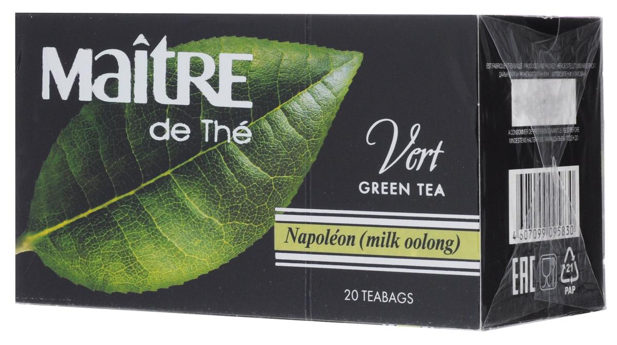 Maitre Наполеон (Молочный улун) зеленый чай в пакетиках, 20 штбак002Зеленый чай с молочным вкусом и ярким настоем, аналог полюбившегося листового зеленого чая Наполеон, в эксклюзивных металлизированных конвертах.
