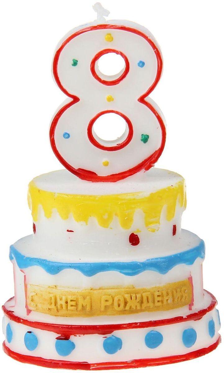 Sima-land Свеча-цифра в форме торта 8 4,8 х 7 5 см 899548899548В День Рождения порой случаются настоящие чудеса, ведь это особенный праздник. Сделать его ярким и запоминающимся помогут волшебные свечи для именинного торта, задувая которые вы приближаете исполнение заветной мечты.