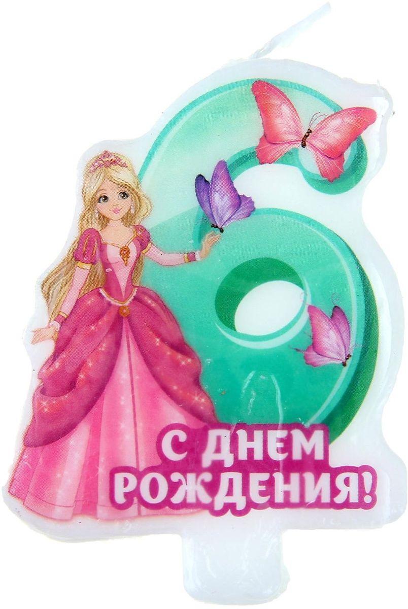 Открытка девочке 6 лет с днем рождения своими руками