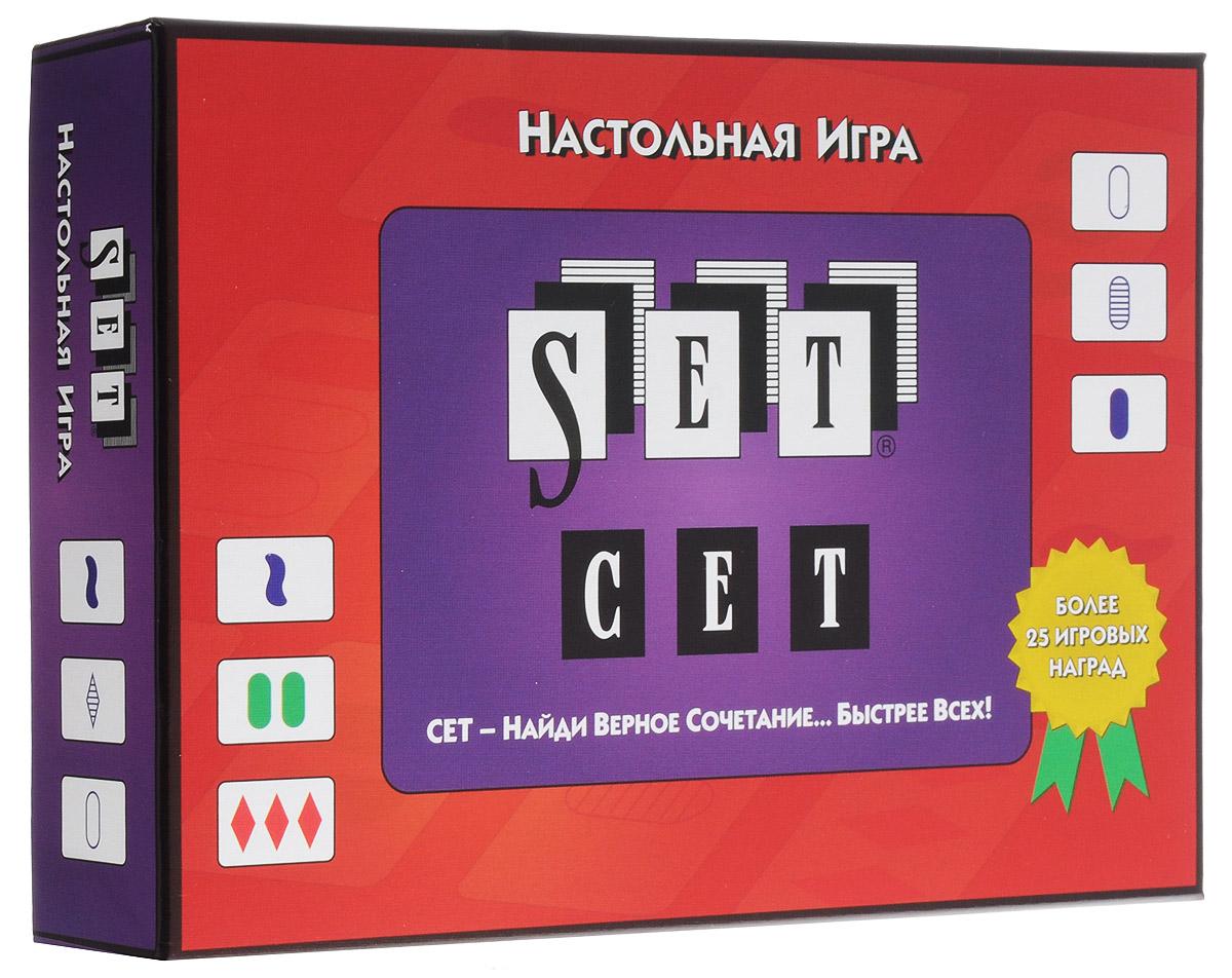 Стиль Жизни Настольная игра СетУТ000001303Настольная игра Стиль Жизни Сет - это оригинальная настольная игра, которая развивает логическое и образное мышление. Чтобы победить в этой простой, но необычной игре, вам придется научиться думать по-новому! В игре Сет каждая карта уникальна и имеет четыре признака: цвет (красный, зеленый или фиолетовый), символ (ромб, волна или овал), заполнение (закрашенная, заштрихованная или пустая) и число символов (1, 2 или 3 символа). Сет - это набор из трех карт, у которых каждый отдельный признак или полностью совпадает или полностью различается (название игры Сет происходит от английского set - набор). Цель игры - найти как можно больше сетов из трех карт. Поскольку все игроки ищут сет одновременно, важно обнаружить его первым! Игра рассчитана для 1-8 (и более) игроков в возрасте от шести лет. Продолжительность игры - 20 минут.