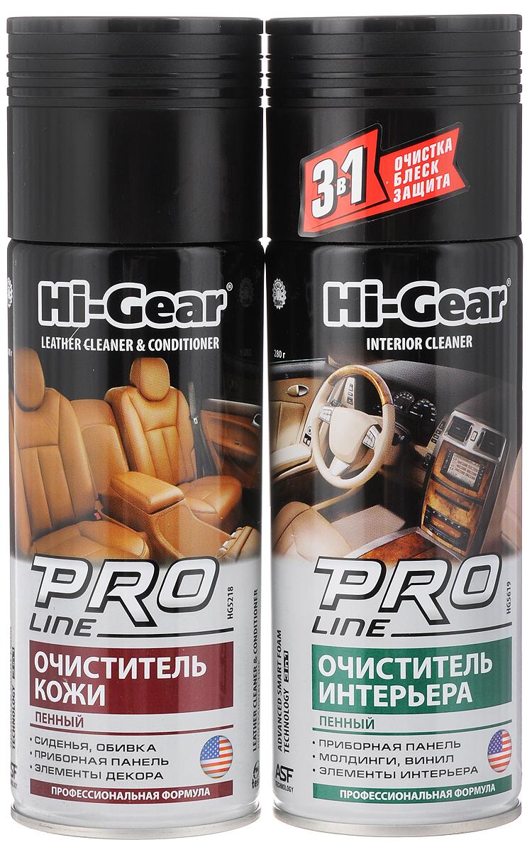 """���������� ���� """"Hi-Gear"""", ������, 340 � + ���������� ��������� """"Hi-Gear"""", ������, 280 �"""